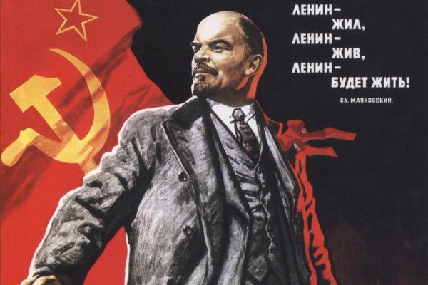 Lenin.jpeg